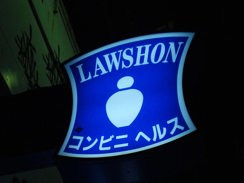 LAWSHON