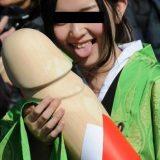 巫女さんがチンコを抱えて接近!?田縣神社(愛知県)の豊年祭が子宝に恵まれる感ハンパなさすぎ