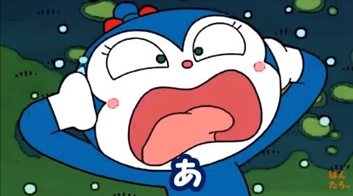コキンちゃんエロ画像5