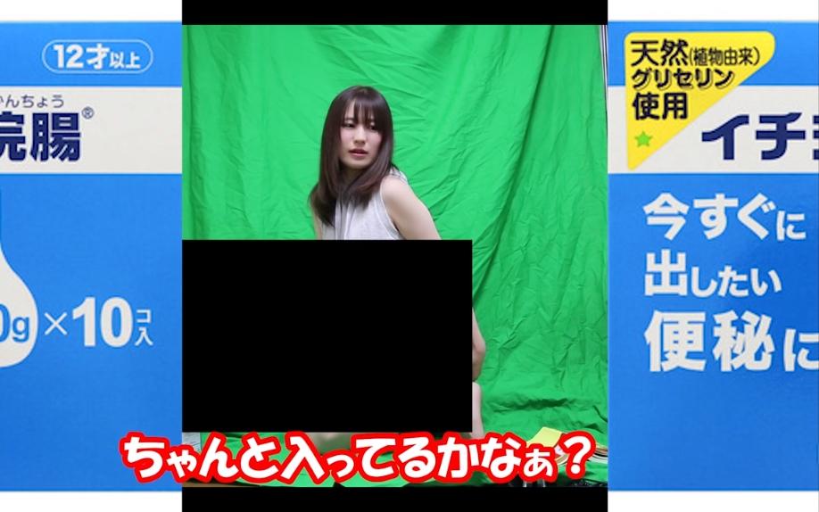 浣腸YouTuberやみんの画像3