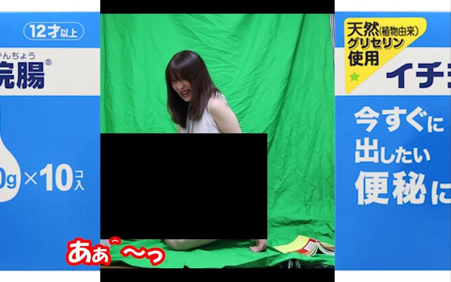 浣腸YouTuberやみんの画像4