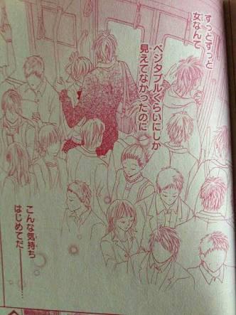 頭がおかしい少女漫画集の画像9