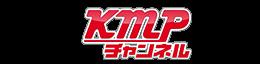 KMPチャンネルロゴ