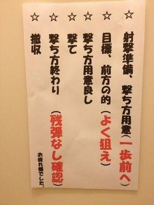 トイレの格言画像1