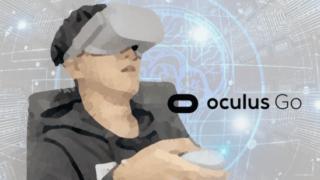 Oculus GoでアダルトVRを見た感想!視聴方法をおすすめエロサイト別に解説