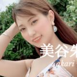 美谷朱里のおすすめVRエロ動画10選!騎乗位テクNo.1のエロ尻女優とSEX