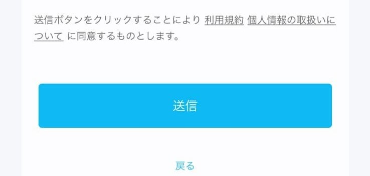 U-NEXT送信