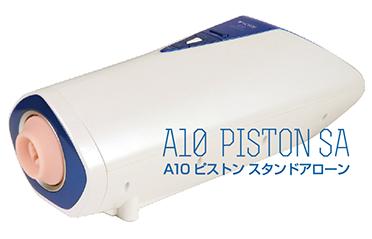 A10 PISTON SA