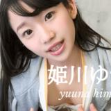 姫川ゆうなのVR動画を体験!フェラをしている時間が一番幸せと豪語するフェラテクは!?