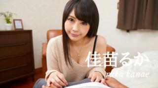 AV引退した佳苗るかのVR動画をもう一度!アナル舐めと手コキのテクは神級!?