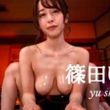 篠田ゆうのVRAV動画がアツい!スカパーアダルト2019女優賞にノミネートされた実力を堪能