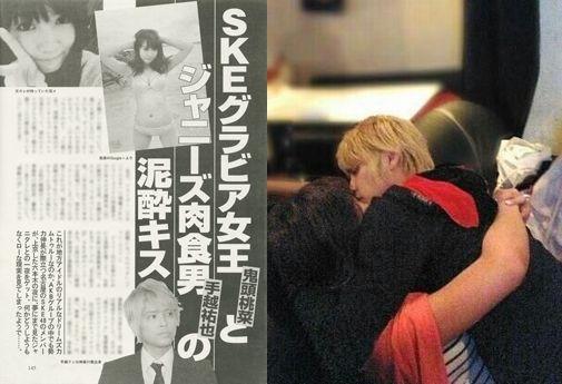 三上悠亜スキャンダル