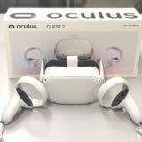 Oculus Quest 2で見るアダルトVRは最高にエロい!実際に見た感想と視聴方法