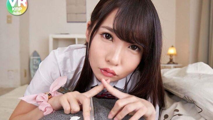 枢木あおいのおすすめエロVR10選!京都生まれの小悪魔系美少女