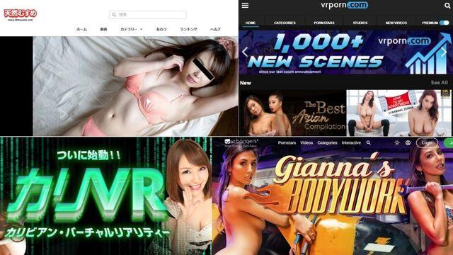日本人の無修正VRが見れるおすすめエロ動画サイト7選!視聴前に知っておくべきことも紹介